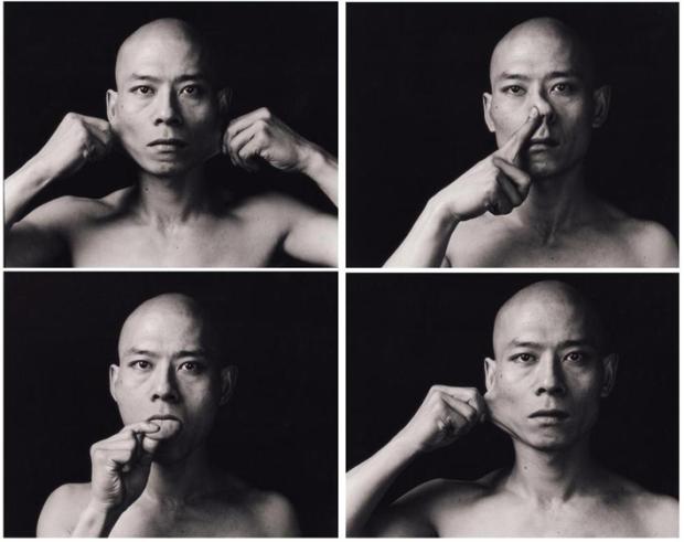 by Zhang Huan