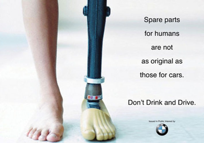 Don't Drink and Drive (BMW)