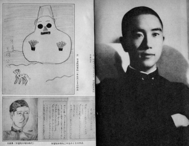 Yukio Mishima